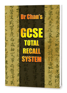 Dr chans gcse total recall system book amazon